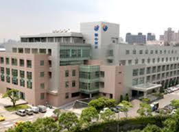 Taiwan United Daily News 빌딩