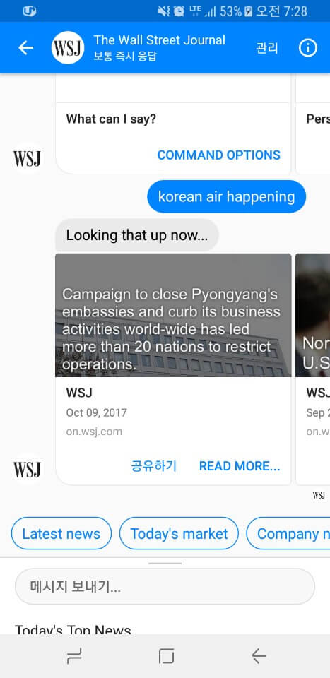 월스트리트 저널 페이스북 메신저의 챗봇