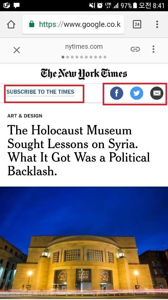 뉴욕타임스의 AMP 화면 샘플