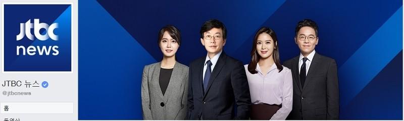 JTBC 페이스북 로고