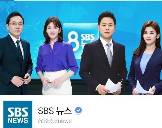SBS 페이스북 로고