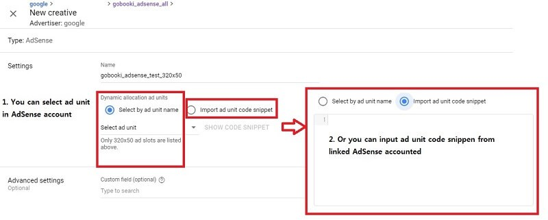 how to set up google ad manager : add creatives to AdSense line item