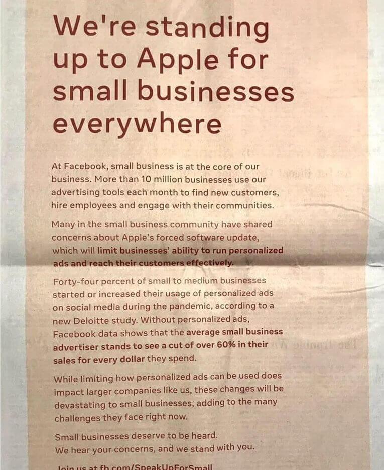 애플과 페이스북의 전쟁 - 애플을 비난하는 페이스북의 신문 광고 샘플