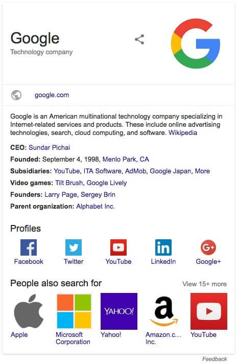 구글 지식패널 로고 예제