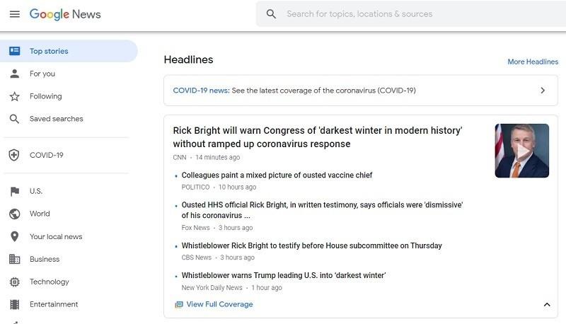 구글 뉴스