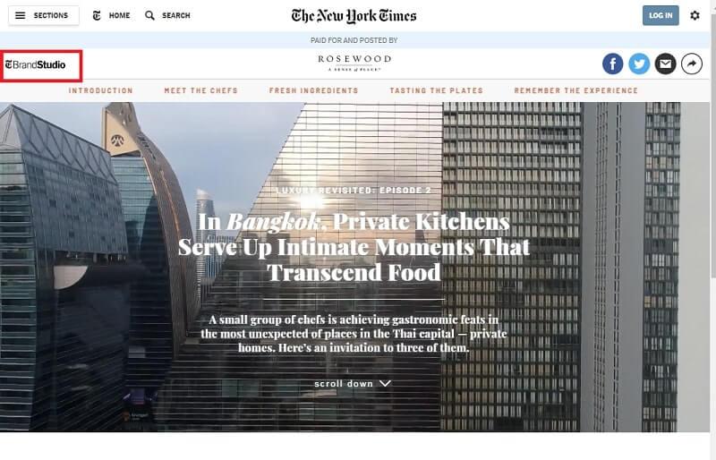 뉴욕타임스 네이티브 콘텐츠 예제 #1