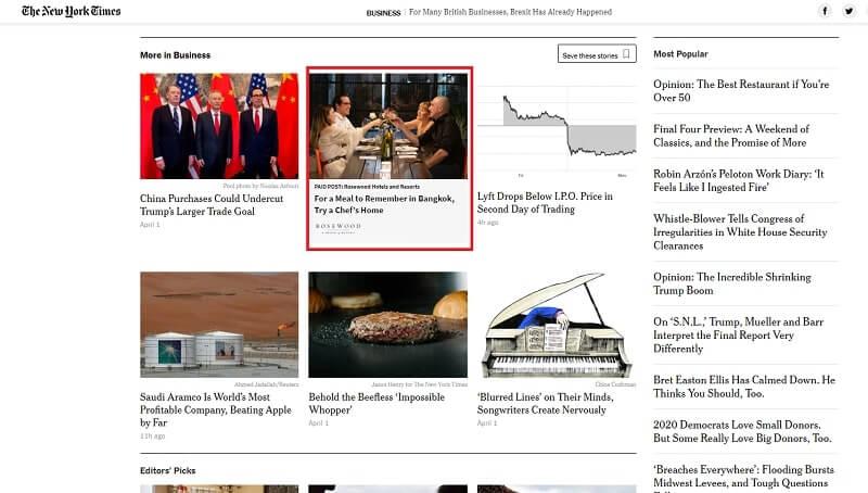 뉴욕타임스 네이티브 콘텐츠 예제 #2