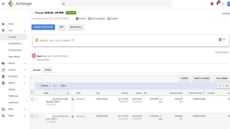 구글 애드 매니저 판매에서 구매자의 거래 요청 화면