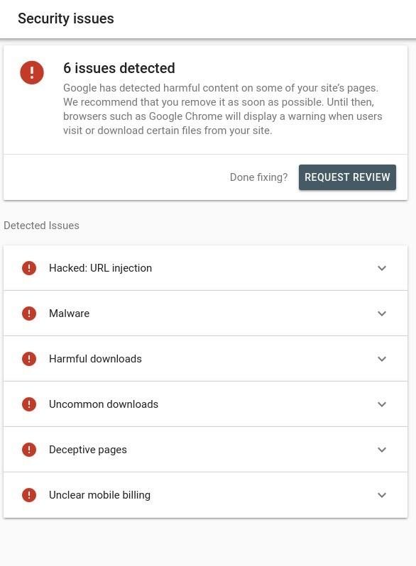 구글 검색 콘솔 메뉴 - 보안문제