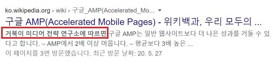 앵커텍스트가 사이트 이름일 경우 사이트가 브랜드임을 명확하게 알려줍니다