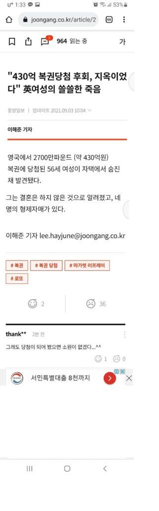 개편한 중앙일보 모바일웹